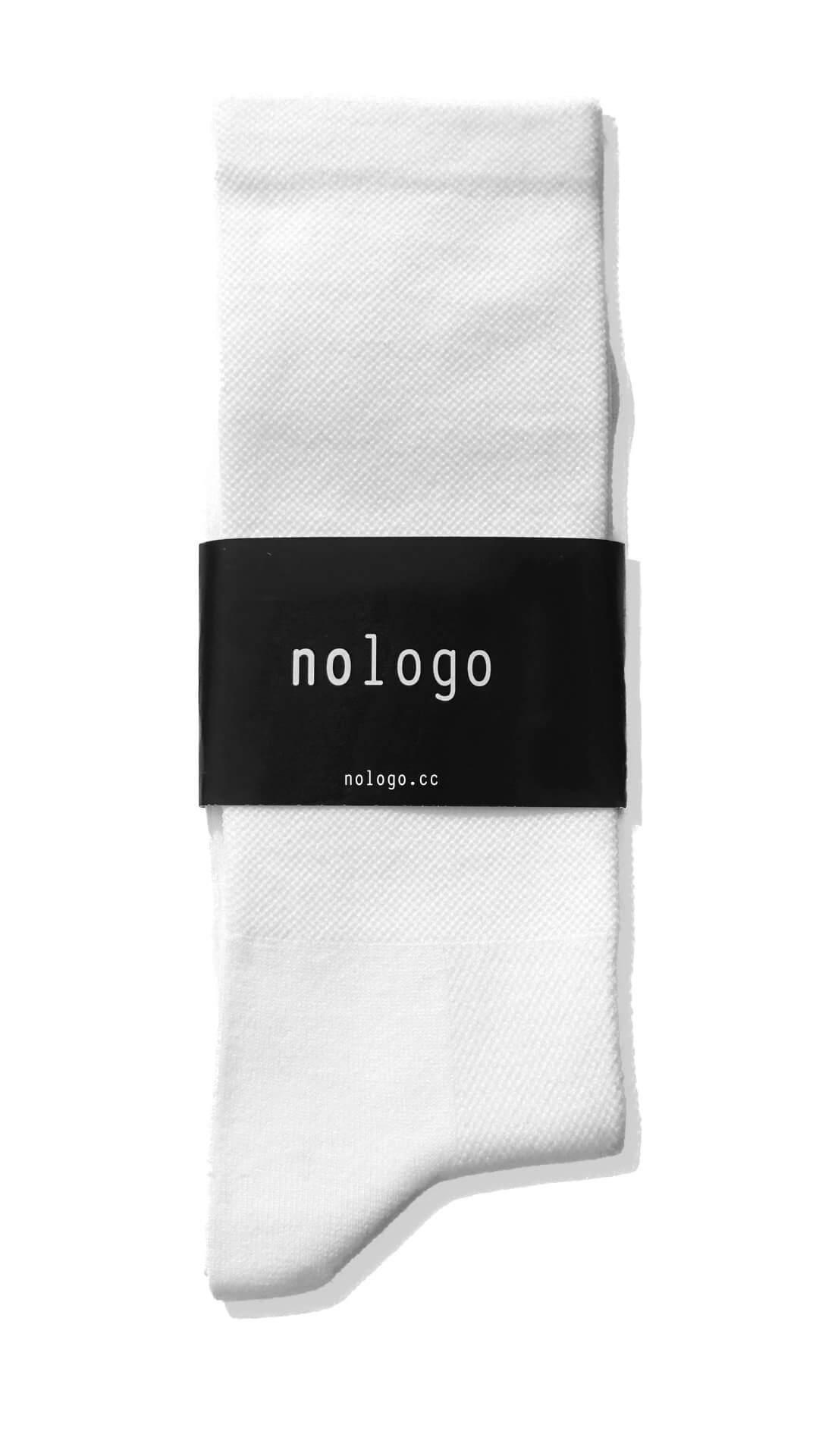 plain white nologo cycling socks